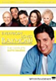 Everybody Loves Raymond: The Complete Sixth Season (Bilingual)