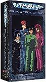 Yu Yu Hakusho: Dark Tournament [VHS]