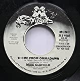 Mike Oldfield 45 RPM Theme from Ommadawn / Theme from Ommadawn