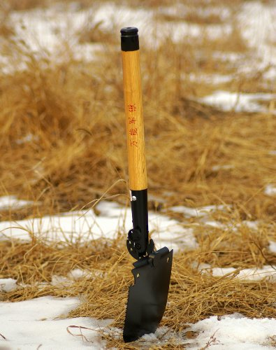Chinese Military Shovel Emergency Tools WJQ-308 II with Original Waterproof Cases Bag Kit by WJQ (Image #7)