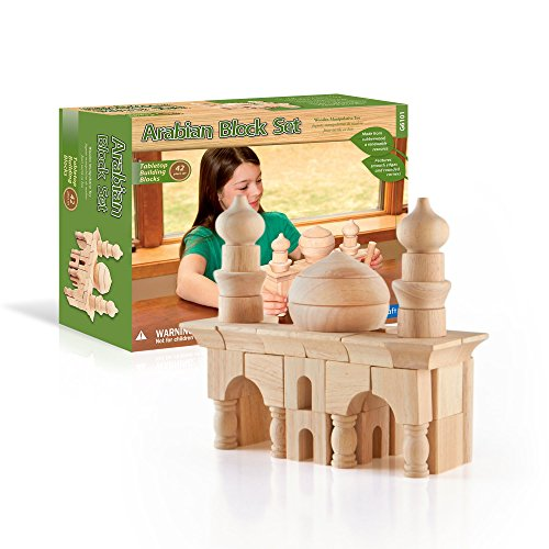 Guidecraft Tabletop Building Blocks - Arabian Themed Wooden Construction Toy For Early Learning Classroom, Kids' Educational Block Play Set W/ Storage - Cart Guidecraft Art Supply