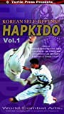 Hapkido Volume One [VHS]