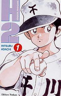 H2, tome 1  par Mitsuru Adachi