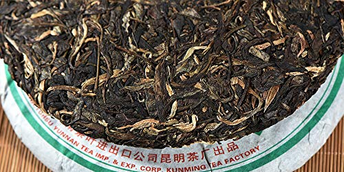 2007 special tea cakes in the middle of the year [11-year dry warehouse old Pu'er tea] Chinese tea director signed the Yunnan pure dry warehouse storage [Yunnan Qizi cake tea] 2007 the same raw Puzhon by NanJie (Image #3)