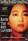 Raise the Red Lantern-Mandarin