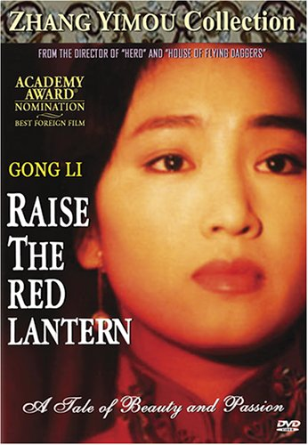 Raise the Red Lantern (The Master Of The House Chinese Drama)