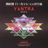 Yantra Akira Nishimura: Universe of Percussion
