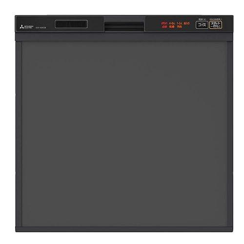 三菱電機 EW-45R2 ビルトイン食器洗い乾燥機