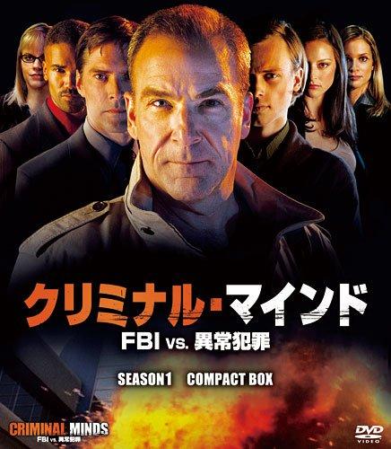 クリミナル・マインド/FBI vs. 異常犯罪