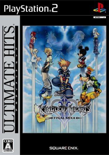 Kingdom Hearts II Final Mix+: Amazon.es: Videojuegos