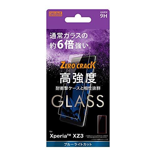 トンネル委員会ギャングレイ?アウト Xperia XZ3 ガラスフィルム 9H アルミノシリケート BLカット RF-XZ3FA/MG