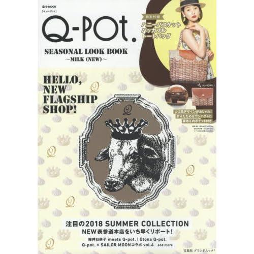 Q-pot. キューポット 最新号 表紙画像