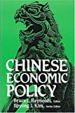 Chinese Economic Policy, , 0943852692
