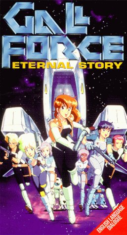 Gall Force 1:Eternal Story [VHS]