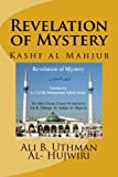 img - for Revelation of Mystery: Kashf al Mahjub book / textbook / text book
