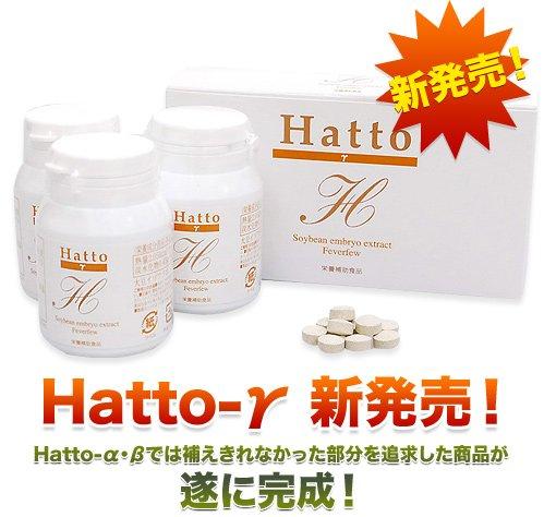 Hattoγ(ハットガンマ)3本セット B0045QHG6G