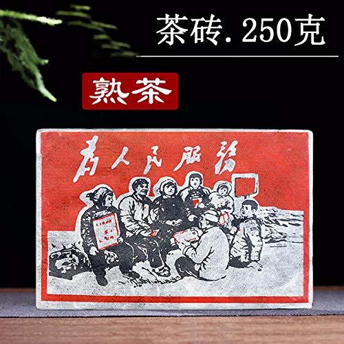 (1990s Aged China Cultural Revolution Tea Yunnan Pu Erh Brick Tea 250g Ripe Puer Shou Pu-er Tea)
