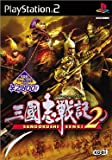 Sangokushi Senki 2 (KOEI The Best) [Japan Import]