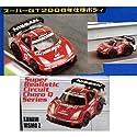 超リアルサーキットチョロQ シリーズ17 ザナヴィニスモZ06 #23(レッド×シルバー)の商品画像