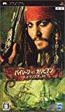 Pirates of the Caribbean: Dead Man's Chest [Japan Import]