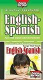 Bilingual Preschool: English-Spanish CD/book kit (English and Spanish Edition)