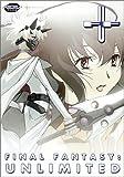 Final Fantasy Unlimited Vol. 4 [Import allemand]