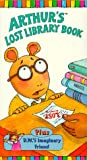Arthurs Lost Library Book [VHS]