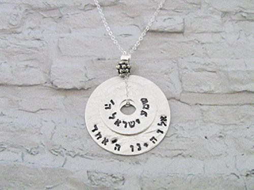 Handmade Designer, Shema Israel Necklace, Judaica Jewelry, Silver Two Circle Necklace, Religious Jewelry, Inspirational Jewelry, (Halloweens Meaning Bible)