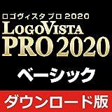 LogoVista PRO 2020 ベーシック|ダウンロード版