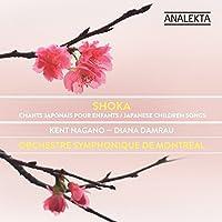 SHOKA: Japanese Children Songs/ SHOKA: Chants japonais pour enfants