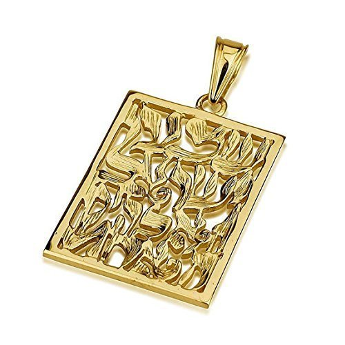 Square Gold Crucifix (Square Shema Yisrael Pendant in 14K Gold)