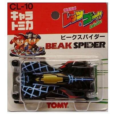 ビークスパイダー 「爆走兄弟レッツ&ゴー」 キャラトミカ CL-10 597209