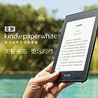 双11、新品预售:Kindle Paperwhite 电子书阅读器 8GB/32GB 958元/ 1218元