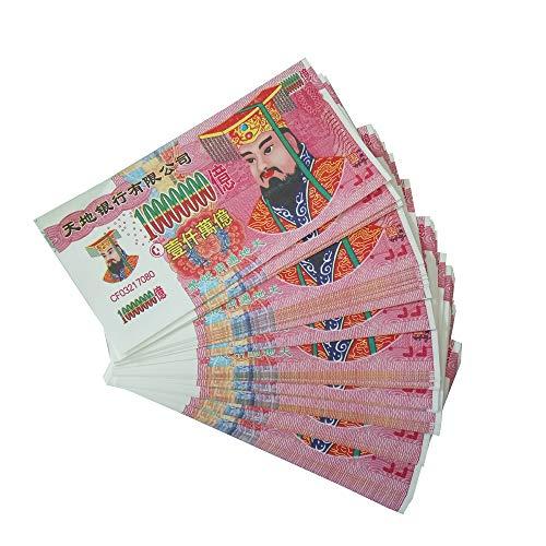 ZeeStar 120 Pcs Chinese Joss Paper Money Ancestor Money Hell Bank Note