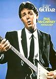 Paul Mccartney Anthology, Paul McCartney, 1423425030