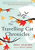 img - for The Travelling Cat Chronicles book / textbook / text book