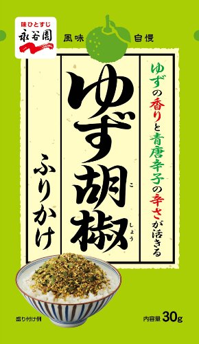 Nagatanien Furikake Japanese Seasoning yuzu + pepper 30g x 10 bags