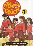 Azumanga Daioh 4-Volume Set (Volumes 1, 2, 3, and 4)