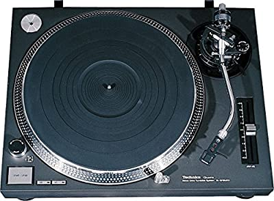 Technics SL-1210MK2 Professional Turntable from Technics