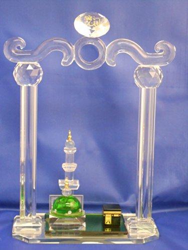 Crystal Kabaa + 2 Column Decorative by Nabil's Gift Shop