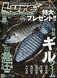 Lure magazine(ルアーマガジン) 2017年 08 月号 [雑誌]