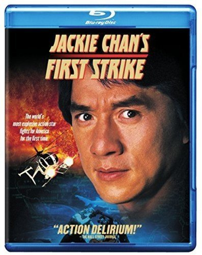DVD : Jackie Chan's First Strike (BD) [Blu-ray]
