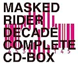 Masked Rider Decade Complete C