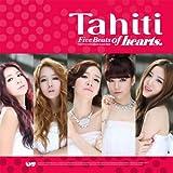 TAHITI - Five Beats of Hearts (1st Mini Album)