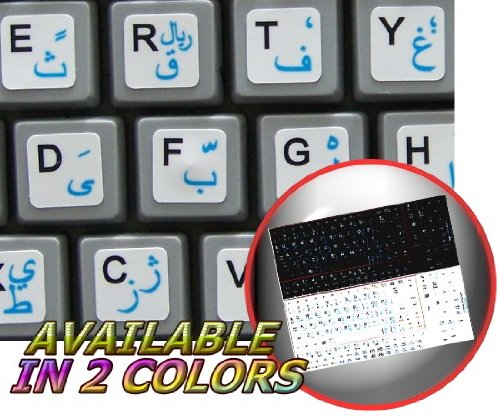 FARSI PERSIAN ENGLISH NETBOOK KEYBOARD STICKERS WHITE BACKGROUND
