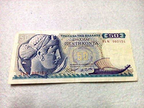 50-drahmai-draxmas-greece-1964-rare-banknote