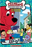 Clifford: New Baby on the Block