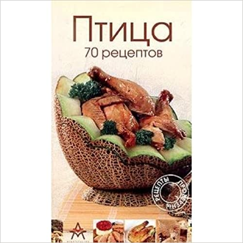 Book Volailles, 70 recettes a tire-d'aile