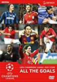 UEFAチャンピオンズリーグ2007/2008 ザ・ゴールズ [DVD]