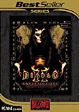 Diablo II: Lord of Destruction (Add-On) [BestSeller Series]